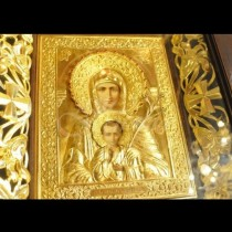 Утре е Голяма Богородица и тази нощ се изпълняват ритуали за сбъдване на съкровени желания