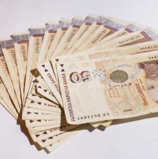 Започват от 1 септември подбор на служители с 8000 лв. заплата на месец