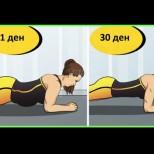 9 упражнения-30 дни-плосък корем