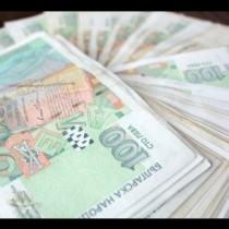 Обявиха важни подробности за предстоящото увеличение на заплатите