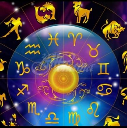 Дневен хороскоп за вторник, 18 септември-РИБИ Успешно реализирани цели, ВОДОЛЕЙ Хубави постижения