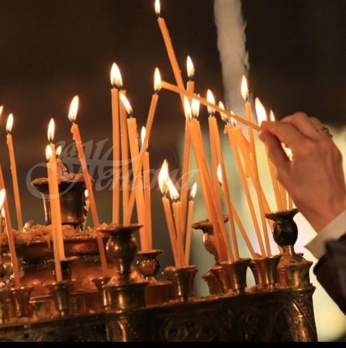 Утре е един от най-значимите празници за България, а 5 имена празнуват имен ден