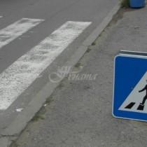 Вижте защо ще ни глобяват по 100 лв ако пресичаме пешеходната пътека!