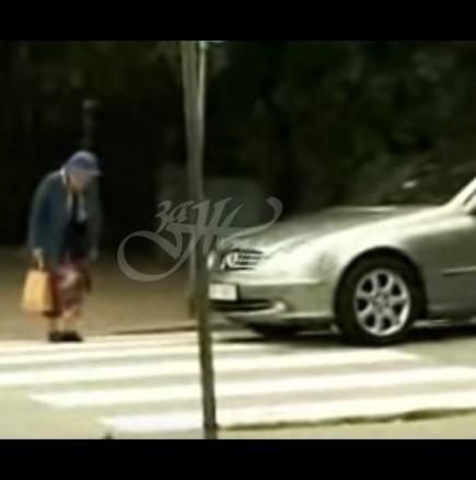 Нервен шофьор започна да свири с клаксона на възрастна жена, да пресича по-живо-Тя му даде заслужен урок!