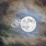 Днес е 7-ми лунен ден-Денят е магичен, носи огромна енергия и се сбъдват всички благи пожелания.