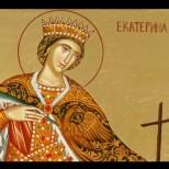 24 ноември е свят ден - Почитаме Светицата покровителка на майките. Не се пипат остри предмети, защото...