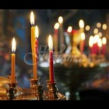 В сряда е светъл празник на семейството-Спазват се строги забрани, а имен ден празнуват 6 смели имена
