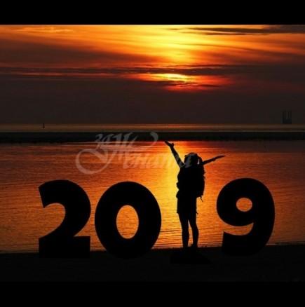 3-те зодии, на които новата 2019 година ще им донесе истинско щастие