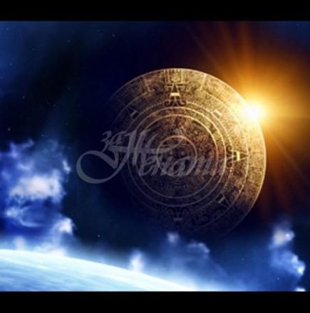 Хороскоп за днес, 17 ноември-Настъпват хубави промени и чудесен шанс за 7 зодии