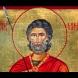 Силна молитва към свети Мина, която помага, ако искрено се молите