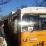 Мистериозен цери безплатно пътниците в автобус 76