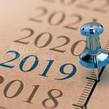 Почивни дни за 2019 дати