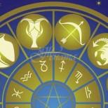 Дневен хороскоп за сряда, 26 декември-КОЗИРОГ Финансова сполука, СТРЕЛЕЦ Късметът е с вас
