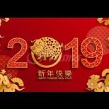 Цветът на богатството и късмет на 2019-а година