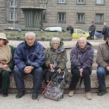Нови промени за пенсиите след 1 януари