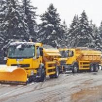 Жълт код за обилeн снеговалеж и вятър в 8 областта! Четири дни ще вали
