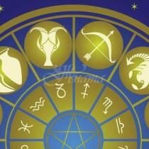 Хороскоп за утре, 12 декември-ТЕЛЕЦ  Вярвайте н късмета си, БЛИЗНАЦИ Силен шанс