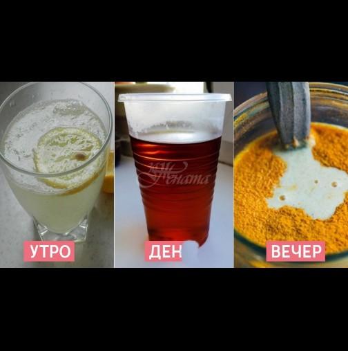 3 напитки за жени над 40- хормоните ви са непослушни, укротете ги