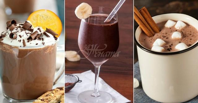 7-те най- добри напитки с какао, които си струва да пробвате тази зима