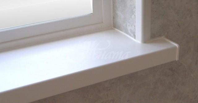 Жълтите петна ще изчезнат бързо и завинаги от перваза на прозореца-Почистих само перваза, а сякаш целият прозорец светна!