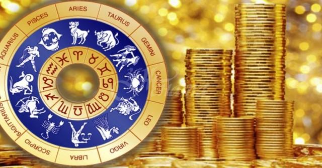 Финансов хороскоп за зодиите, които ще забогатеят през 2019