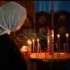 Мощни молитви на Задушница, които трябва да се знаят