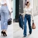 Топ мода за 2019 - Горещи тенденции и кое е безвъзвратно остаряло!