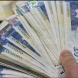 Вест за повишаване  на пенсиите и заплатите в България
