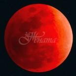 Пълно Лунно затъмнение тази нощ-Ето откъде може да се наблюдава!