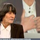 Българската писателка, която влезе в учебниците по литература на САЩ-Ето и призведението ѝ!