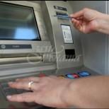 Ето къде се намира банкоматът, който в събота бълвал хилядарки-Мъж видя щедрата машина и ето какво се случи!