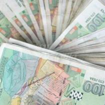 2 милиарда лева очакват хората в България да си ги приберат, а дори не подозират, че имат пари
