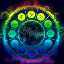 Дневен хороскоп за вторник, 15 януари-ТЕЛЕЦ  Успех, ОВЕН Добри постижения, ЛЪВ Отстраняване на проблеми