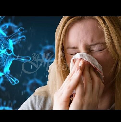 Грипната епидемия се развихри! Води до усложнения, ако не се вземат мерки навреме