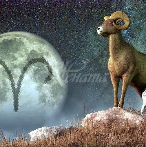 Луна в Овен от 12 януари - големи промени в живота ни и включване на Кармата