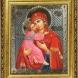 Молитвата на Богородица е много силна, тя може да създаде истинско чудо