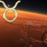 Марс е в Телец-Предстоят успехи-Ето кои зоди ще са най-облагодетелствани