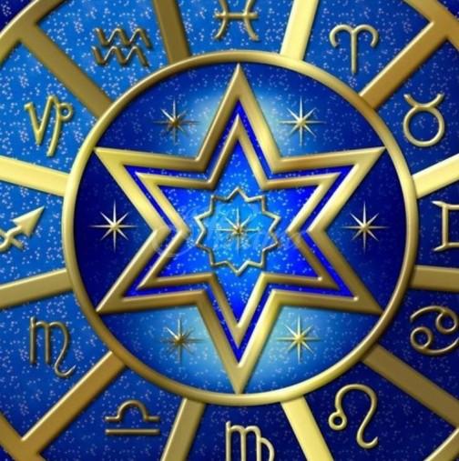 Хороскоп за днес 5 февруари-Късметът ще споходи само една зодия в днешния ден
