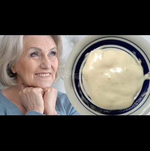Баба е на 83, но никой не й дава повече от 60 и това благодарение на този домашен крем, с който се маже цял живот