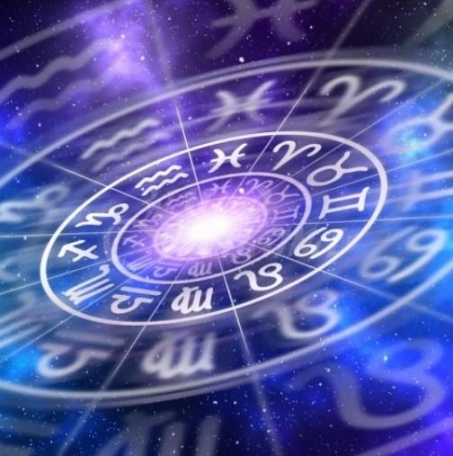 Хороскоп за утре, 13 февруари- КОЗИРОГ Чудесни възможности,СТРЕЛЕЦ Късмет за реализацията на целите