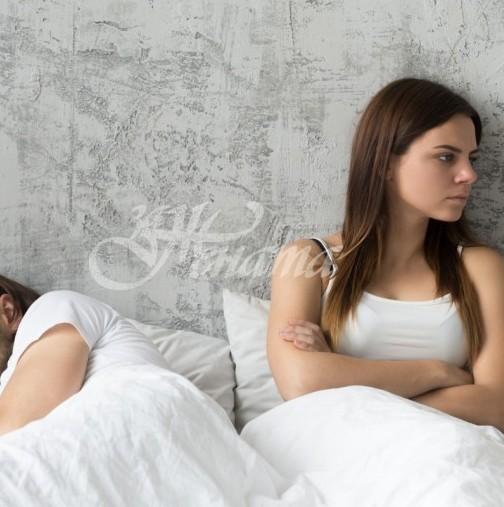 Учените алармират-Липсата на интимни отношение при жените води до сериозни здравословни проблеми
