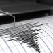 Четири земетресения на Балканите-Гърция, Турция, Румъния и България