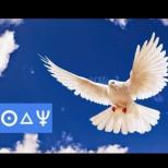 Над Земята се изливат благотворни влияния и небесна благословия - в този ден молитвите имат голямо значение!