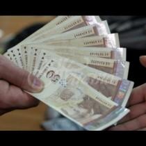Новина за скок на пенсиите и заплатите