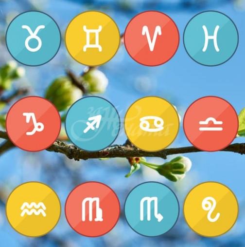 Седмичен хороскоп от 18 до 24 март-ВЕЗНИ Успешни действия, ДЕВА Изразителна активност и успехи