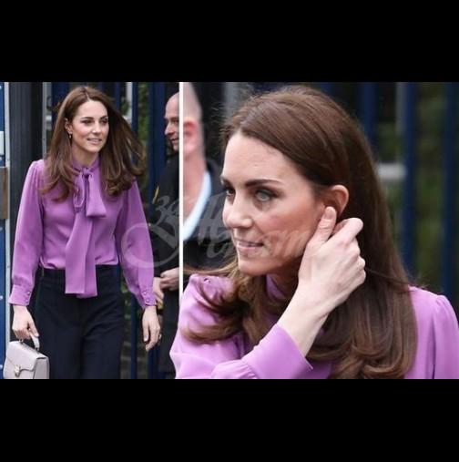 Критикарите пак намериха кусур на Кейт, облече се наобратно! (Снимки)