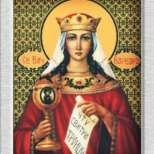 Днес почитаме Света Варвара!