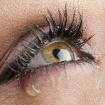 Защо плачат Жените...