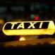 Разсеяна майка забрави бебето си в столично такси