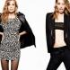 Juicy Couture празнична колекция 2013